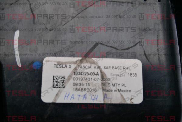 Парт номер: 1034325 00 A 3 Srednyaya 600x401 - Фара противотуманная правая SAE BASE