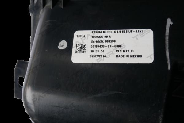 Парт номер: 1034330 00 B 3 600x401 - Фара противотуманная левая ECE UP-LEVEL