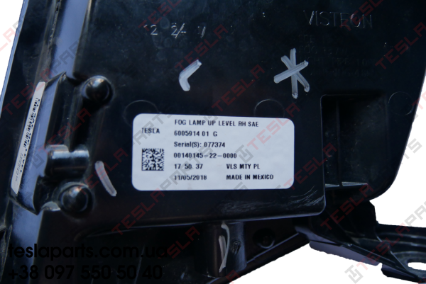 Парт номер: 6005914 01 G 3 600x401 - Фара противотуманная правая SAE, UP-LEVEL