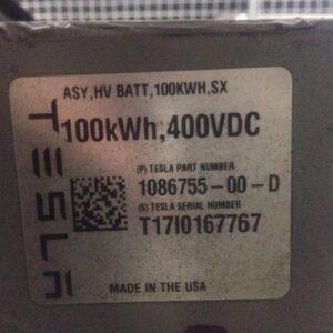 Парт номер: photo 2020 09 18 14 28 40 300x300 - Корпус батареи, ASY, HV BATT, 100kWh, SX