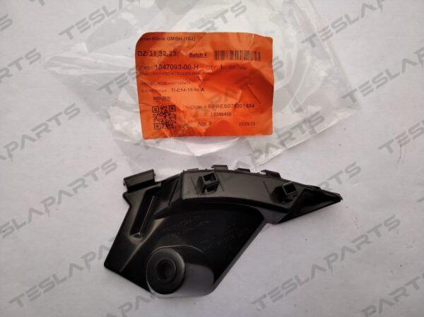 Парт номер: 21 rotated 600x449 - Направляющая крыла переднего правого (ракушка){MX}