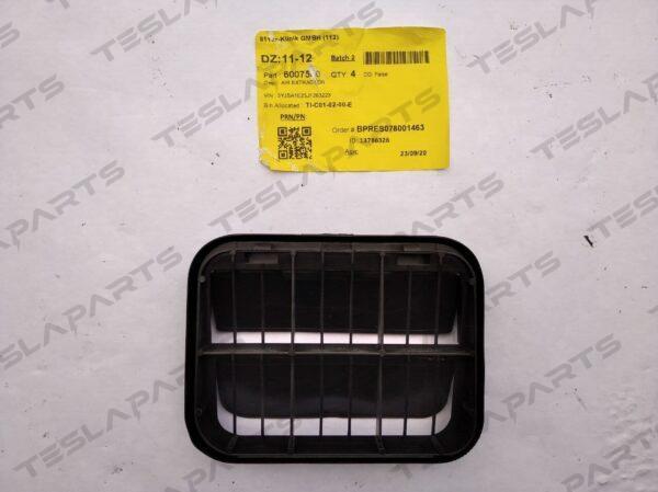 Парт номер: 57 rotated 600x449 - Клапан воздушный заднего бампера {MX, MSR}