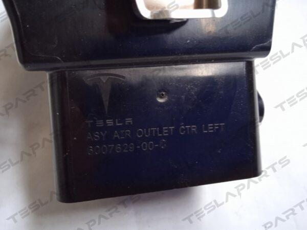 1004518-08-G-1 - Декоративная накладка центральной панели водительская правая в сборе