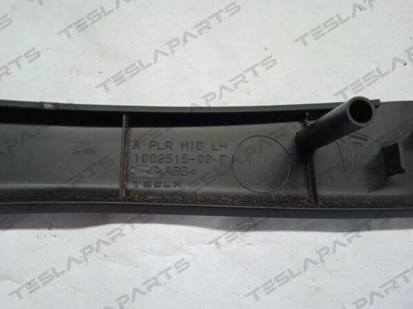 002515-00-D - Накладка дверного проёма стойки А передняя левая
